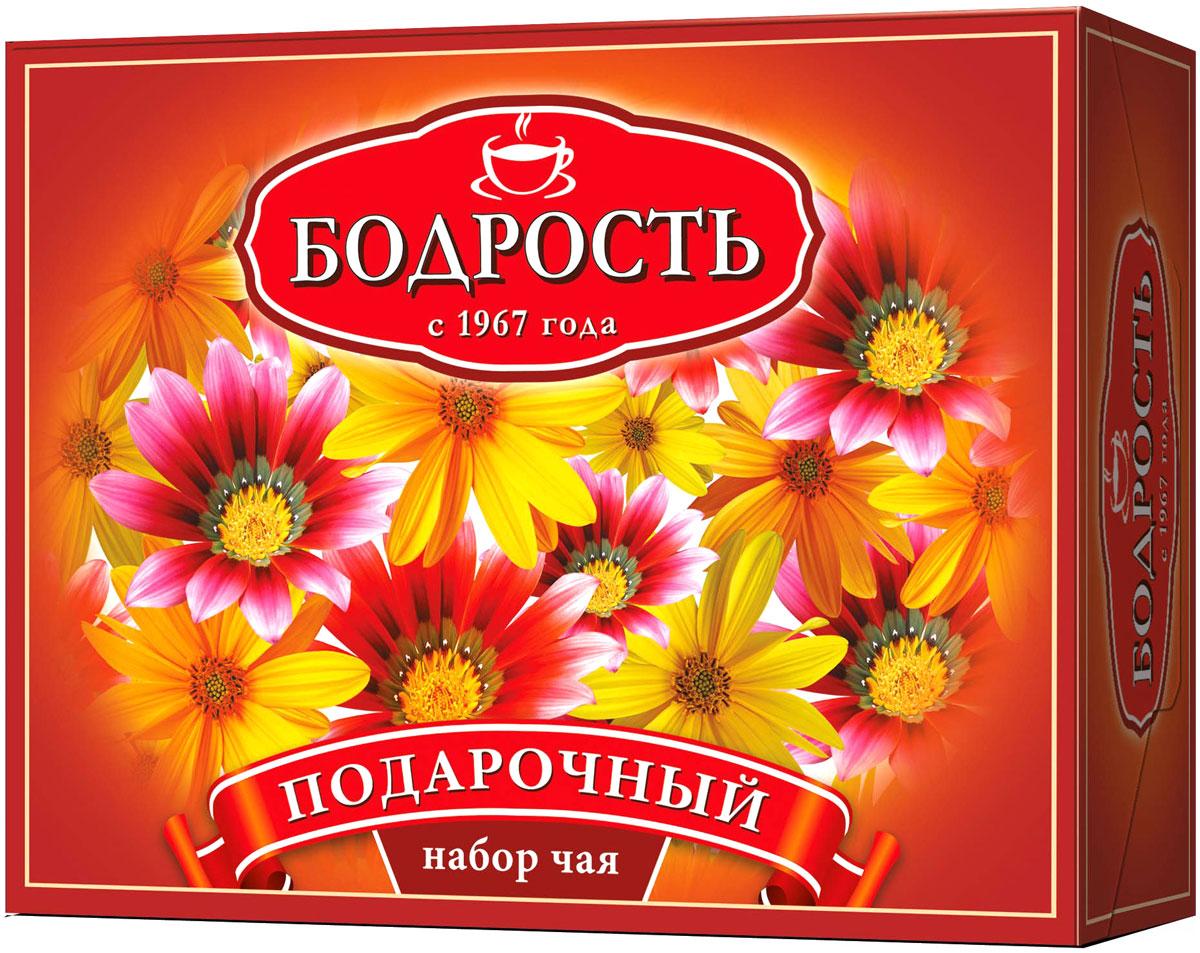 Бодрость чайный набор ассорти в пакетиках, 6 видов по 10 шт0120710Чайный набор Бодрость Ассорти состоит из 6 видов черного чая Бодрость в металлизированных конвертах - Классический, Традиционный, Индийский, С чабрецом, С ароматом лимона и С ароматом бергамота. Это прекрасный подарок к 8 марта!