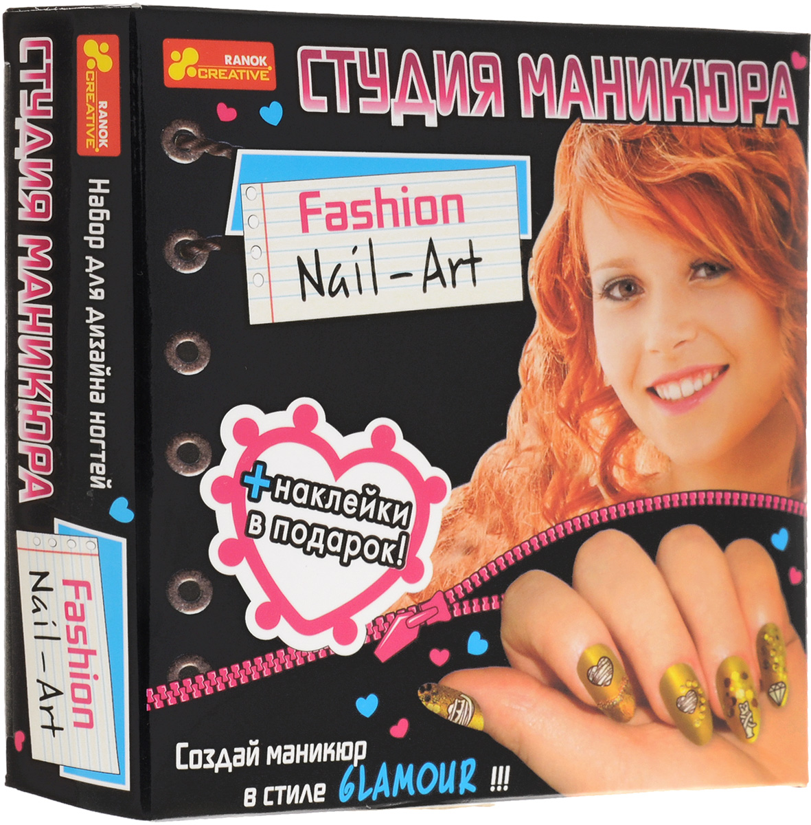 Ranok Набор для нейл-арта Студия маникюра GlamourUPT 122Разнообразные образцы дизайна ногтей, ценные советы, множество декоративных элементов, входящих в набор, - благодаря всему этому можно самостоятельно сделать потрясающий маникюр!