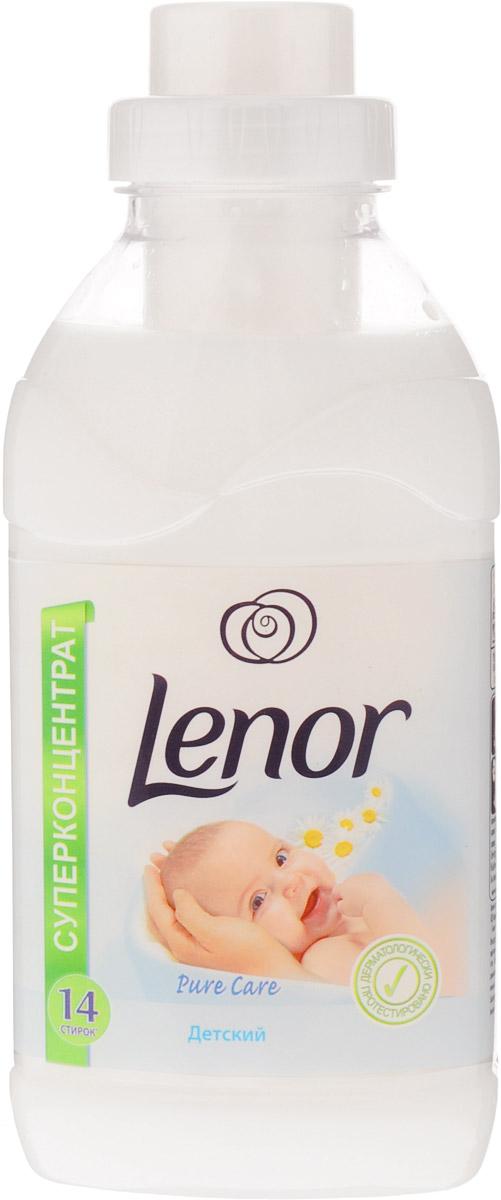 Кондиционер для белья Lenor для чувствительной и детской кожи, концентрированный, 500 мл935215Кондиционер Lenor для детской и чувствительной кожи придает мягкость вещам, облегчает глажение, помогает сохранить форму одежды, защищает ткань от преждевременного изнашивания и сохраняет яркость цветов.Добавьте кондиционер во время последнего полоскания белья.Безопасность для кожи подтверждена дерматологами.Товар сертифицирован.