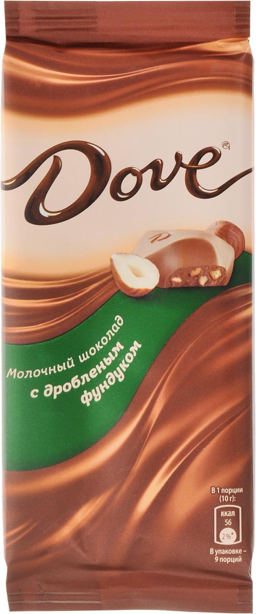 Dove молочный шоколад с дробленым фундуком, 90 г0120710Молочный шоколад Dove с фундуком нежный, как шелк: такой же обволакивающий, роскошный, соблазнительный. Dove изготовлен только из высококачественных, натуральных ингредиентов. Окунитесь в шелковое удовольствие! Уважаемые клиенты! Обращаем ваше внимание, что полный перечень состава продукта представлен на дополнительном изображении.