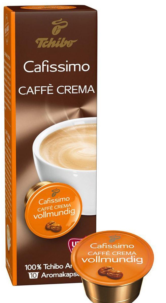 Cafissimo Caffe Crema Vollmunding кофе в капсулах, 10 шт0120710Cafissimo познакомит вас с изысканным кофе, собранным на превосходных кофейных плантациях. Каждая кофейная капсула Tchibo содержит гармоничную композицию из лучших зерен Arabica, которые медленно вызревали на солнечных полях. Тщательно отобранные для вас профессионалами и прошедшие индивидуальную обжарку зерна Tchibo идеально раскрывают гармоничность вкуса, делая кофе истинным наслаждением для его ценителей.Уважаемые клиенты! Обращаем ваше внимание на то, что упаковка может иметь несколько видов дизайна. Поставка осуществляется в зависимости от наличия на складе.