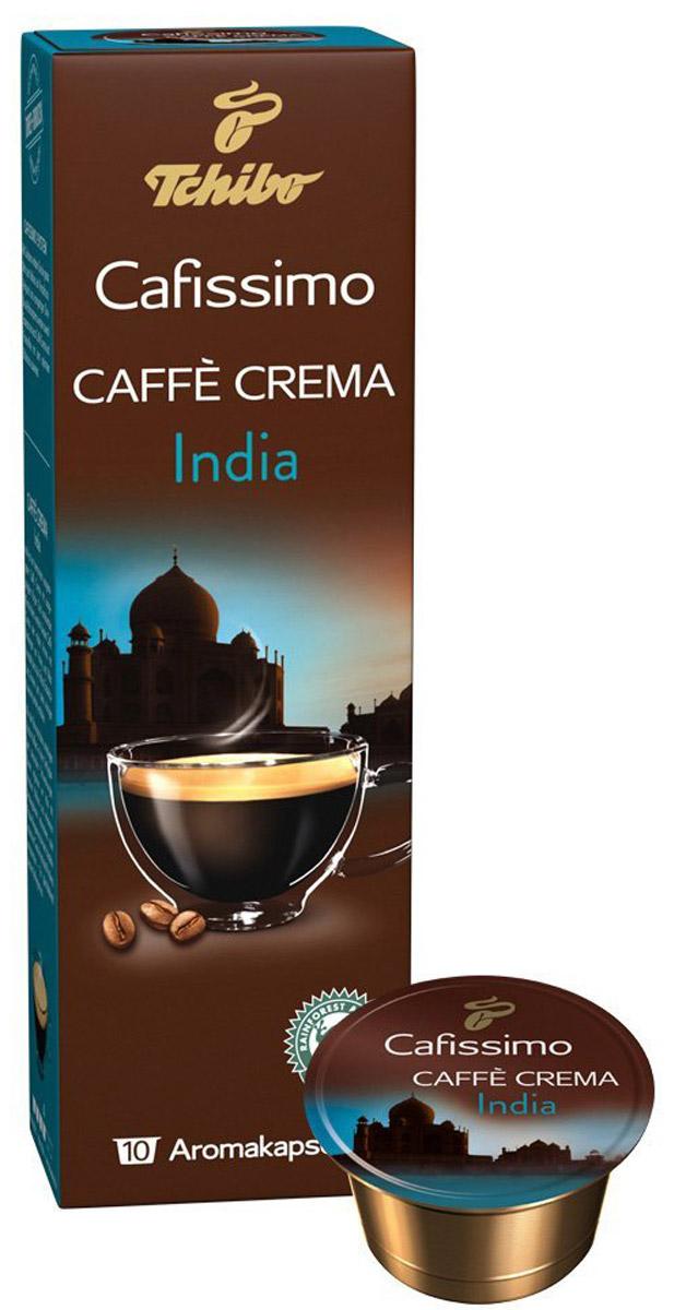 Cafissimo Caffe Crema India кофе в капсулах, 10 шт465454Насладитесь необычным вкусом Cafissimo India. Гармонично сбалансированный тонкий аромат с оттенками меда и солода просто создан для удовольствия.Cafissimo познакомит вас с изысканным кофе, собранным на превосходных кофейных плантациях. Каждая кофейная капсула Tchibo содержит гармоничную композицию из лучших зерен Arabica, которые медленно вызревали на солнечных полях. Тщательно отобранные профессионалами и прошедшие индивидуальную обжарку зерна Tchibo идеально раскрывают для Вас насыщенный аромат и изысканно-пряный вкус кофе.Уважаемые клиенты! Обращаем ваше внимание на то, что упаковка может иметь несколько видов дизайна. Поставка осуществляется в зависимости от наличия на складе.