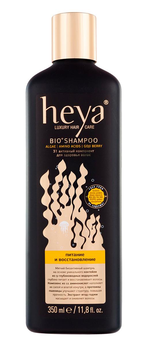 Heya Шампунь Питание и восстановление, 350 млFS-00897Биоактивный шампунь для волос HEYA «ПИТАНИЕ и ВОССТАНОВЛЕНИЕ» / HEYA Bioactive Nutrition and Repair Shampoo, 350 мл