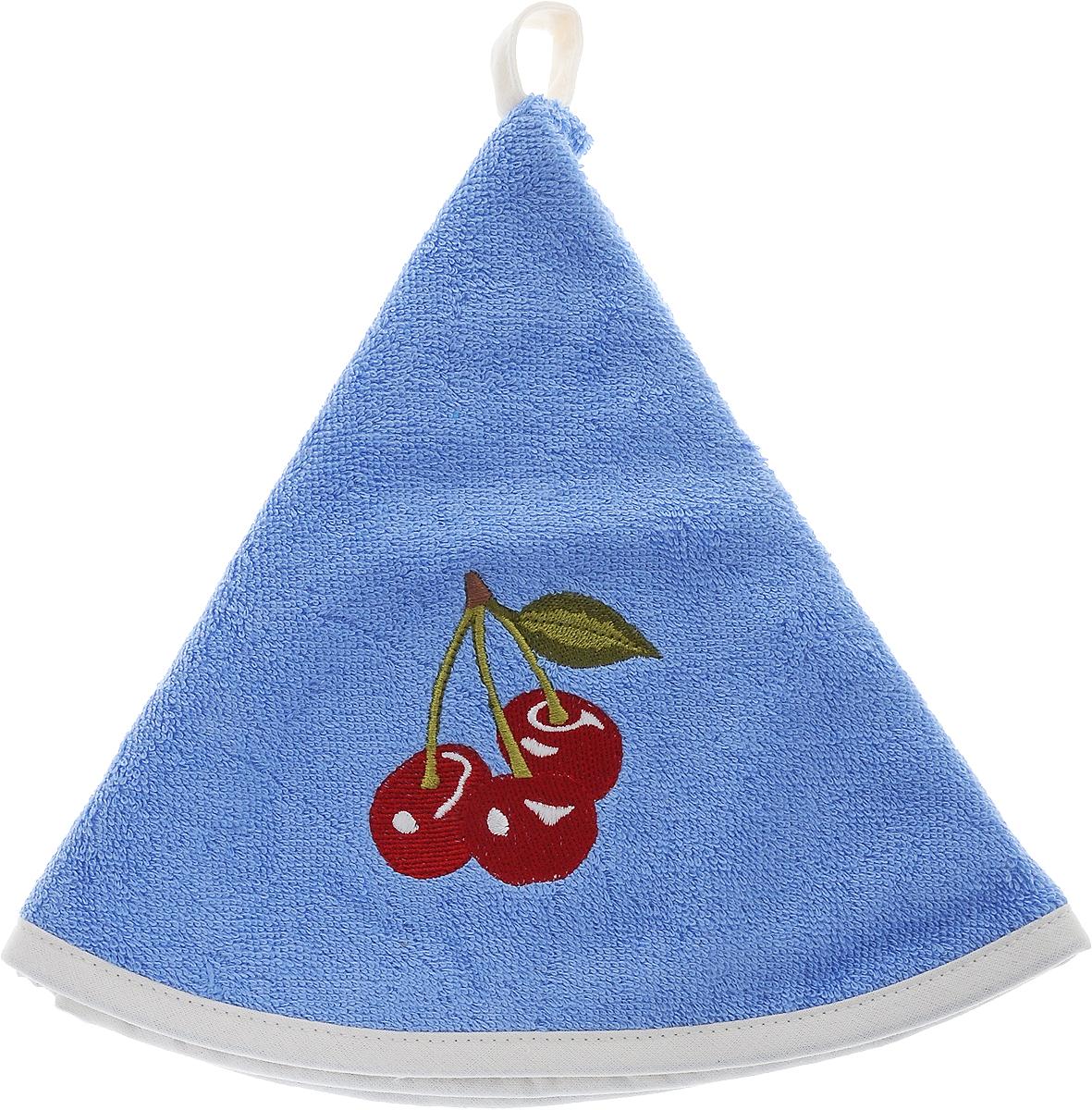 Полотенце кухонное Karna Zelina, цвет: светло-синий, диаметр 50 смVT-1520(SR)Круглое кухонное полотенце Karna Zelina изготовлено из махровой ткани (100% хлопок), поэтому является экологически чистым. Качество материала гарантирует безопасность не только взрослым, но и самым маленьким членам семьи. Изделие мягкое и приятное на ощупь, оснащено удобной петелькой и украшено оригинальной вышивкой. Полотенце хорошо впитывает влагу, легко стирается в стиральной машине и обладает высокой износоустойчивостью. Кухонное полотенце Karna Zelina сделает интерьер вашей кухни стильным и гармоничным.Диаметр полотенца: 50 см.