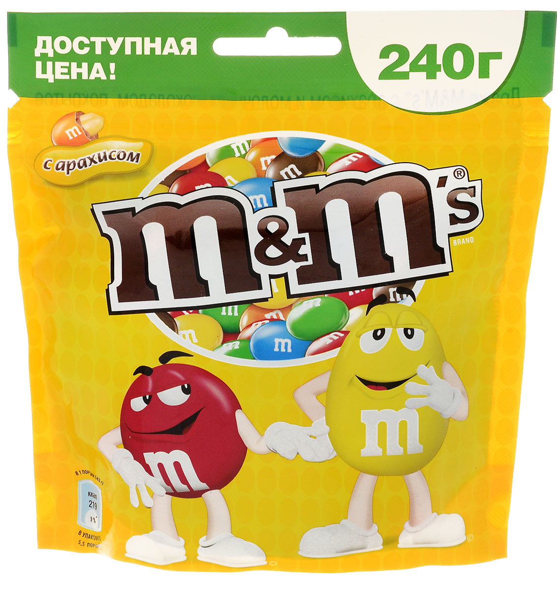 M&Ms Драже с арахисом и молочным шоколадом, 240 г5060295130016Драже с арахисом и молочным шоколадом, покрытое хрустящей разноцветной глазурью M&Ms - это больше веселых моментов для тебя и твоих друзей! Разноцветные драже можносъесть самому или разделить с друзьями. В любом случае, вкус отличного молочного шоколада и арахиса подарит вам удовольствие и радость.Уважаемые клиенты! Обращаем ваше внимание, что полный перечень состава продукта представлен на дополнительном изображении.Уважаемые клиенты! Обращаем ваше внимание на возможные изменения в дизайне упаковки. Качественные характеристики товара остаются неизменными. Поставка осуществляется в зависимости от наличия на складе.