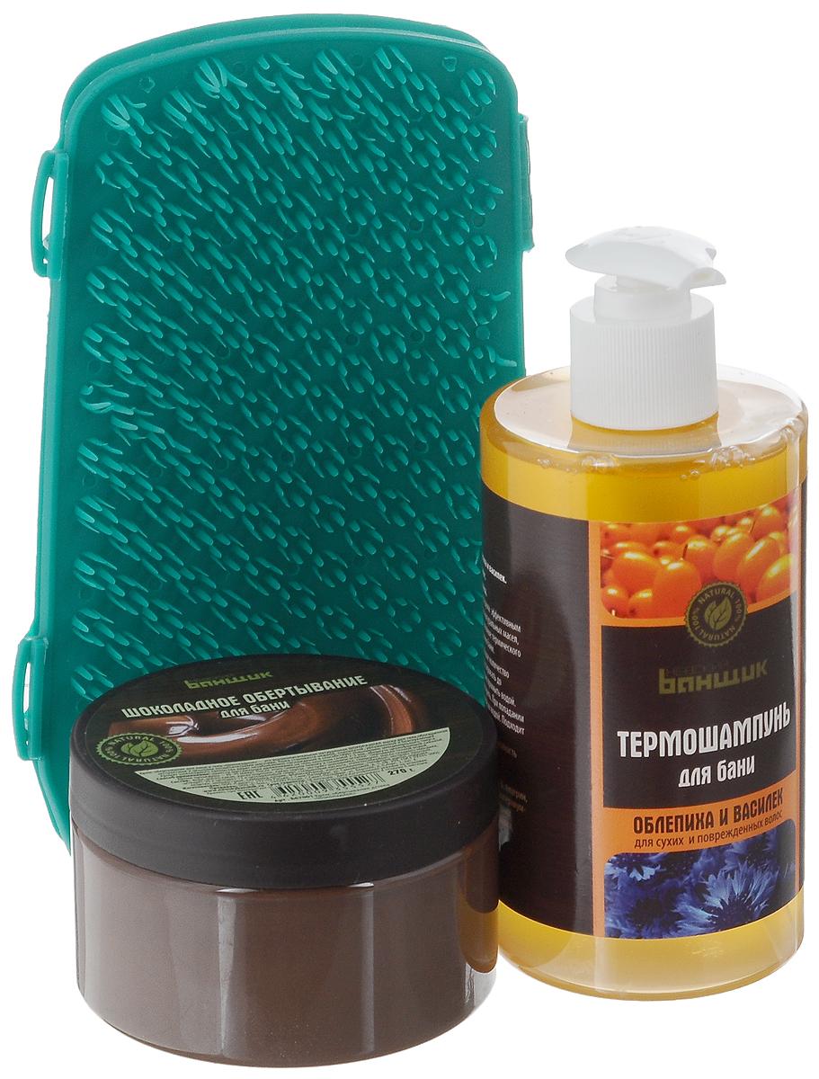 Невский банщик Набор косметический для бани и сауны: термошампунь для сухих и поврежденных волос, 460 мл, массажер, крем-обертывание, шоколадный, 270 гБ33042Подарочный косметический набор для бани и сауны Невский банщик состоит из термошампуня с экстрактом облепихи и василька, который восстанавливает структуру волоса, крема-обертывание и массажора.Уникальная формула шампуня обогащена эффективным мембранно-липидным комплексом натуральных масел, который нейтрализует негативное влияние термического воздействия на волосы при посещении бани. Подходит для сухих и поврежденных волос.Крем-обертывание для лица и тела - это высокопитательная шоколадная маска для тела, обогащенная экстрактами и ценными косметическими маслами. Благодаря такой маске кожа становится нежной, подтянутой, увлажненной и благоухающей. Аромат шоколадного лакомства дарит незабываемое наслаждение и способствует повышению эмоционального тонуса.Такой набор станет отличным подарком для любительниц бани и сауны.Товар сертифицирован.