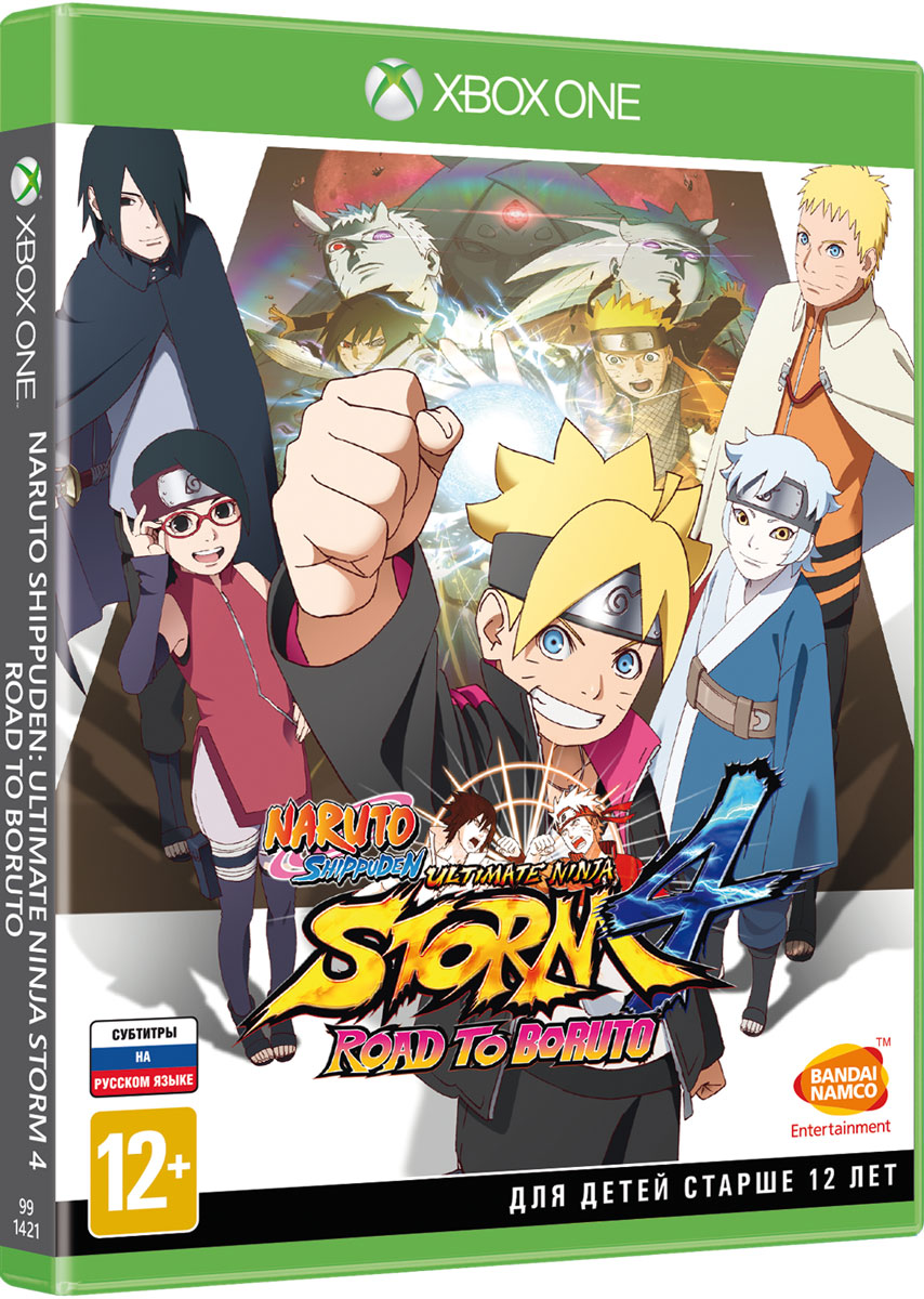 Naruto Shippuden: Ultimate Ninja Storm 4: Road to Boruto (Xbox One)