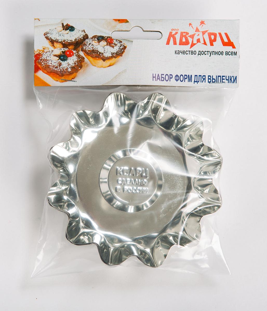 Набор форм для выпечки Кварц. КФ-05.006391602Набор Кварц выполнен из жести. Формы предназначены для выпечки и приготовления желе. Стенки изделий рельефные.С набором форм Кварц вы всегда сможете порадовать своих близких оригинальной выпечкой.