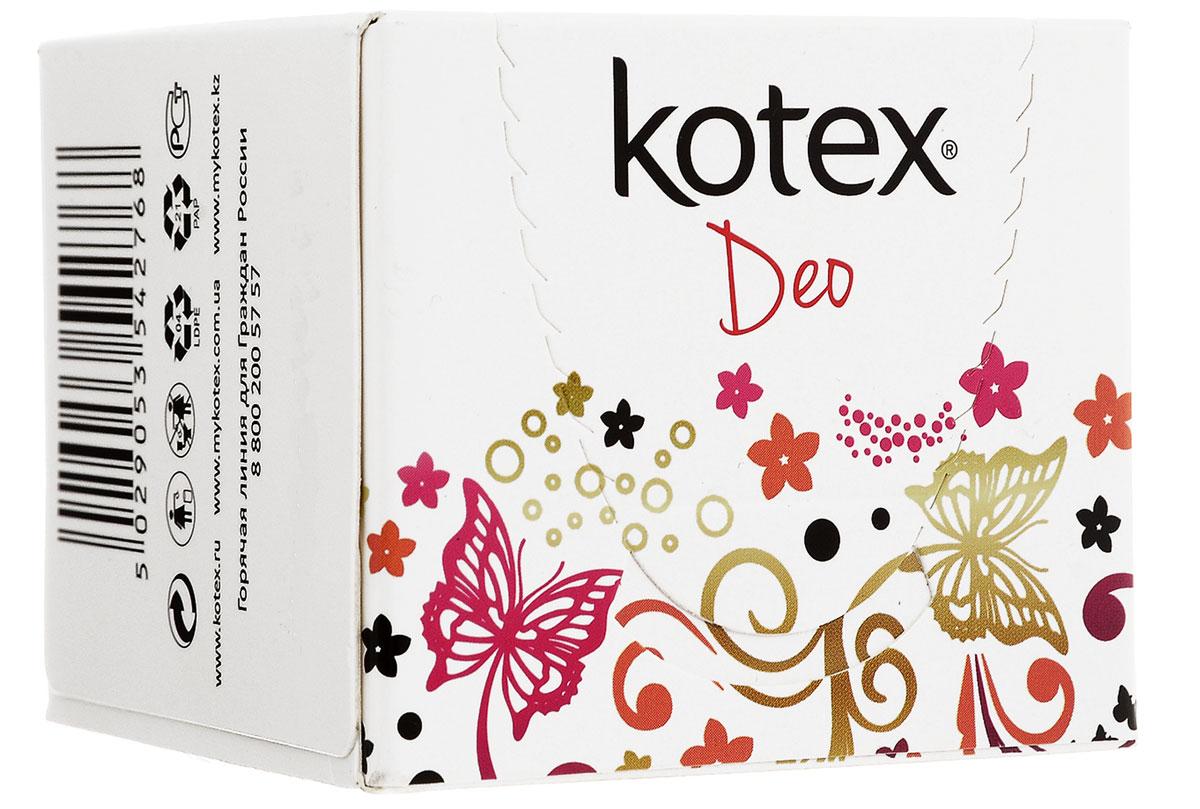 Kotex Ежедневные прокладки Lux. SuperSlim Deo, 20 шт26061163052Ежедневные прокладки помогают чувствовать себя увереннее, особенно в условиях нынешнего активного ритма жизни. Тонкие, эластичные и дышащие ежедневные прокладки Kotex Lux. SuperSlim Deo, помогут оставаться уверенной в себе каждую минуту. Kotex подходят как для обычного белья, так и для трусиков стрингов. Каждая ежедневка в индивидуальной упаковке. Характеристики:Размер упаковки: 7 см х 5,5 см х 8,5 см. Толщина прокладки: 1 мм. Производитель: Россия. Товар сертифицирован.