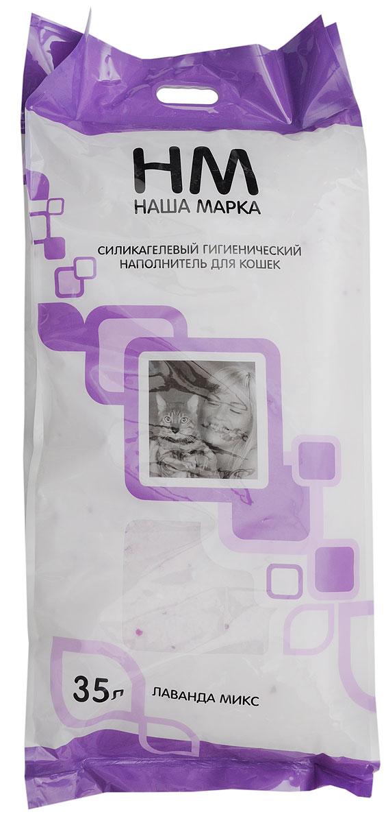 Наполнитель для кошачьего туалета Наша Марка  Лаванда , силикагелевый, с ароматом лаванды, 35 л