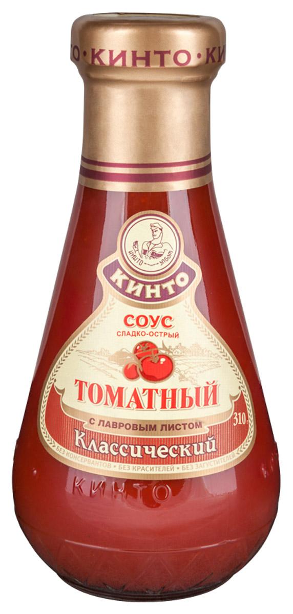 Кинто Классический соус томатный, 310 г0120710Томатный сладко-острый соус Кинто Классический изготовлен по оригинальной рецептуре из томатной пасты с добавлением лаврового листа и пряностей. Обладает гармоничным вкусом и ароматом. Может использоваться с отварной рыбой, мясом, птицей, макаронными и овощными блюдами.