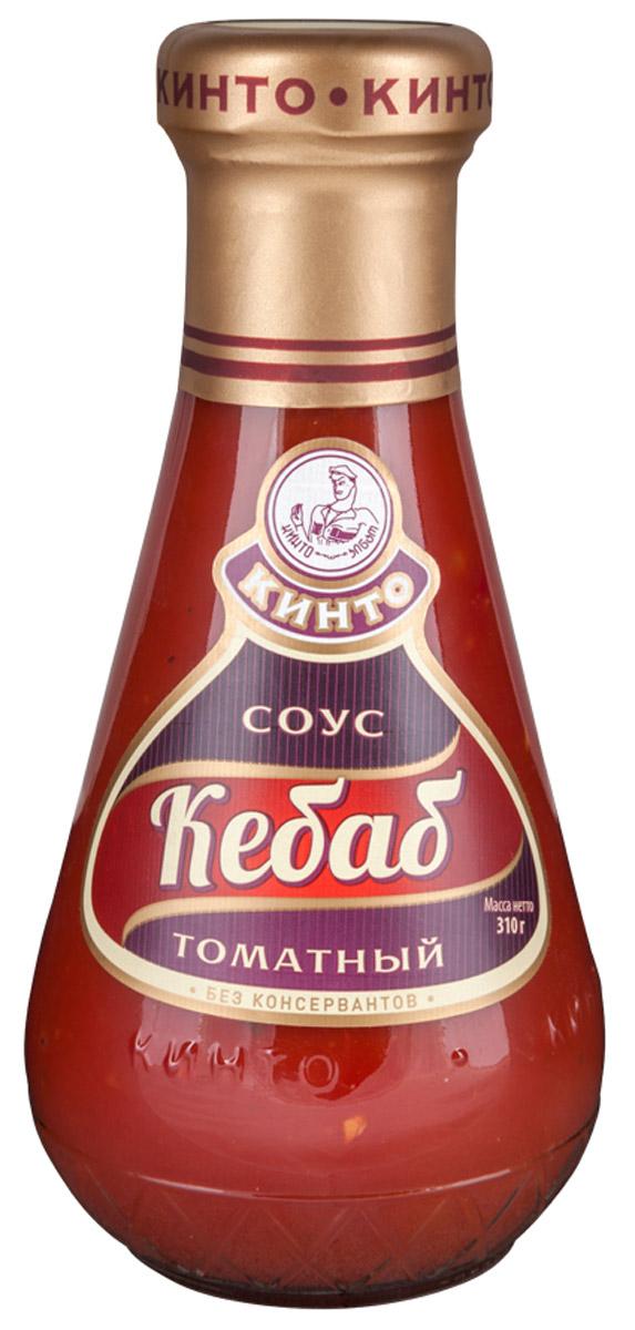 Кинто Кебаб соус томатный, 310 г0120710Томатный соус Кинто Кебаб со специями приготовлен по уникальному рецепту. Остроту и незабываемый вкус этому соусу придают входящие в его состав перцы Табаско. Соус Кебаб - идеальное дополнение мясных блюд и особенно люля-кебаб.