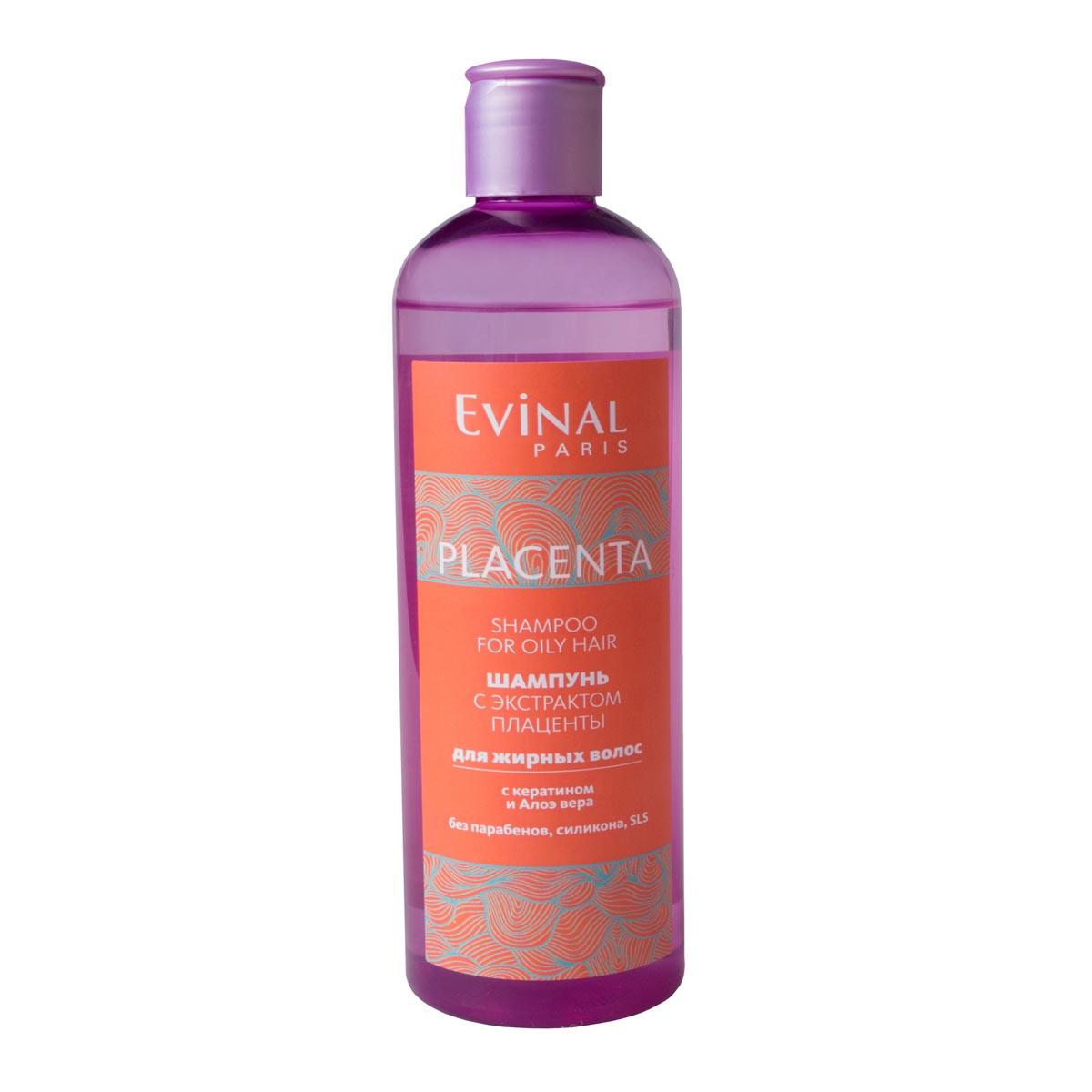 Шампунь Evinal с экстрактом плаценты, для жирных волос, 300 мл72523WDШампунь Evinal с экстрактом плаценты для жирных волос. Показания к применению: выпадение волос, слабые и ломкие волосы, секущиеся концы волос, повышенная жирность волос.Результат клинических испытаний: шампунь надежно останавливает выпадение волос в 83% случаев, усиливает рост новых волос до 3см за 60дней применения шампуня в 90% случаев, придает объем блеск и силу в 100% случаев, нормализует работу сальных желез.Рекомендован для ежедневного использования. Максимальный результат достигается при совместном использовании шампуня и бальзама на плаценте в течение 60 дней.Основные активные вещества: Экстракт плаценты, Экстракт крапивы, Экстракт зеленого чая, Д-пантенол.Хранить при комнатной температуре.