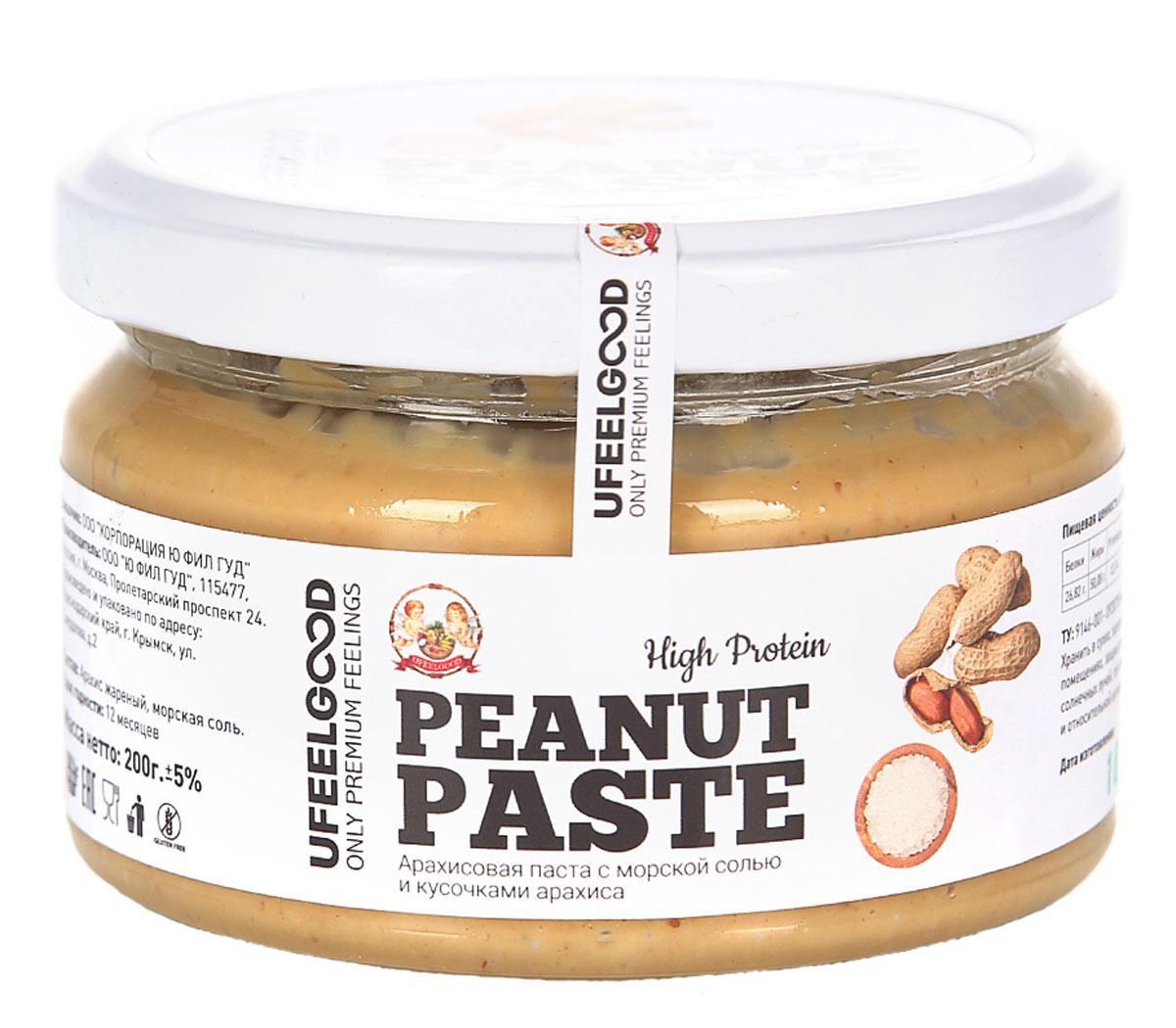 UFEELGOOD арахисовая паста с морской солью и кусочками арахиса, 200 г0120710Арахисовая паста UFEELGOOD с морской солью и кусочками арахиса является вкусным и натуральным источником полезного для здоровья белка, углеводов и жиров.Арахисовая паста способствует понижению уровня холестерина в крови; понижению риска сердечно-сосудистых заболеваний; обладает противовоспалительным действием.