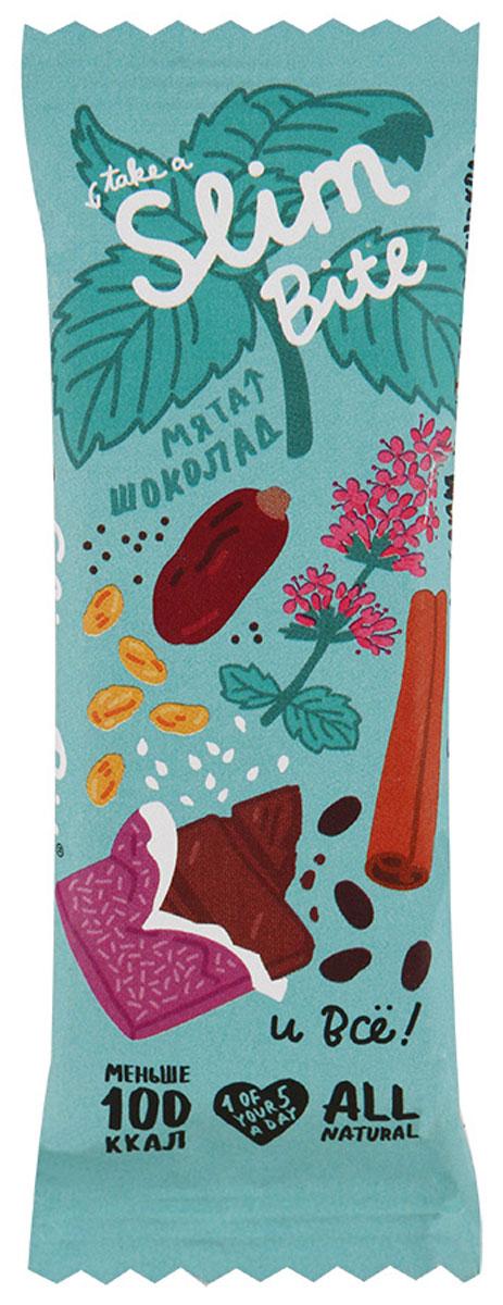Take A Slim Bite Мята-Шоколад батончик фруктово-ягодный, 30 г0120710Необычное сочетание темного горького шоколада и мяты освежит не только в жаркий летний день, но и поможет взбодриться ранним утром. Идеальный вкус для начала нового дня.Уважаемые клиенты! Обращаем ваше внимание, что полный перечень состава продукта представлен на дополнительном изображении.