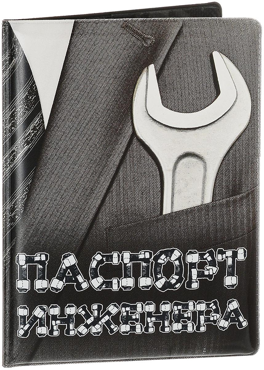 Обложка для паспорта Эврика Инженера, цвет: темно-серый, светло-серый. 96051INT-06501Стильная обложка для паспорта Эврика Инженера выполнена из ПВХ. Обложка оформлена оригинальным принтом, который нанесен специальным образом и защищен от стирания. Внутри расположены боковые прозрачные карманы из ПВХ для фиксации паспорта.