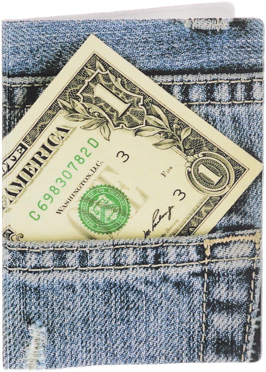 Обложка для паспорта Эврика Джинсы, цвет: голубой. 9329193291Стильная обложка для паспорта Эврика Джинсы выполнена из ПВХ. Обложка оформлена оригинальным принтом, который нанесен специальным образом и защищен от стирания. Внутри расположены боковые прозрачные карманы из ПВХ для фиксации паспорта.