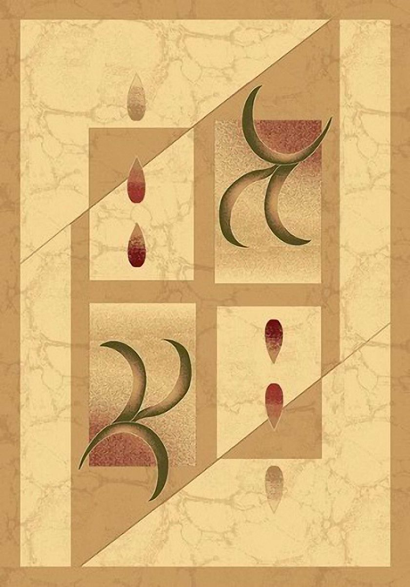 Ковер Emirhan Карвинг Империал, цвет: светло-бежевый, 60 х 110 см. 20342013021217639074-0120Ворс: 100% полипропилен хит-сет, ручная выстрижка ворса