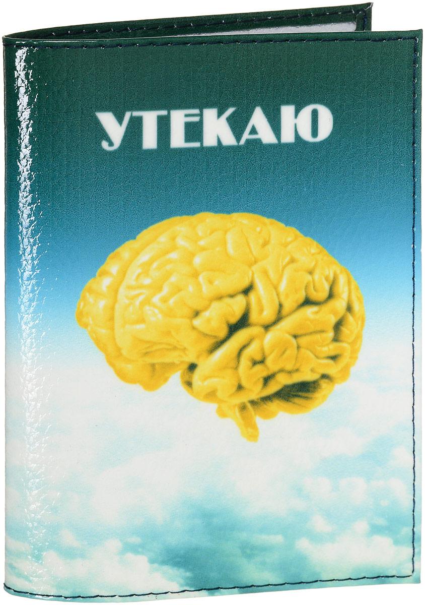 Обложка на паспорт Эврика  Утекаю , цвет: черный, желтый, голубой. 94214 - Обложки для паспорта