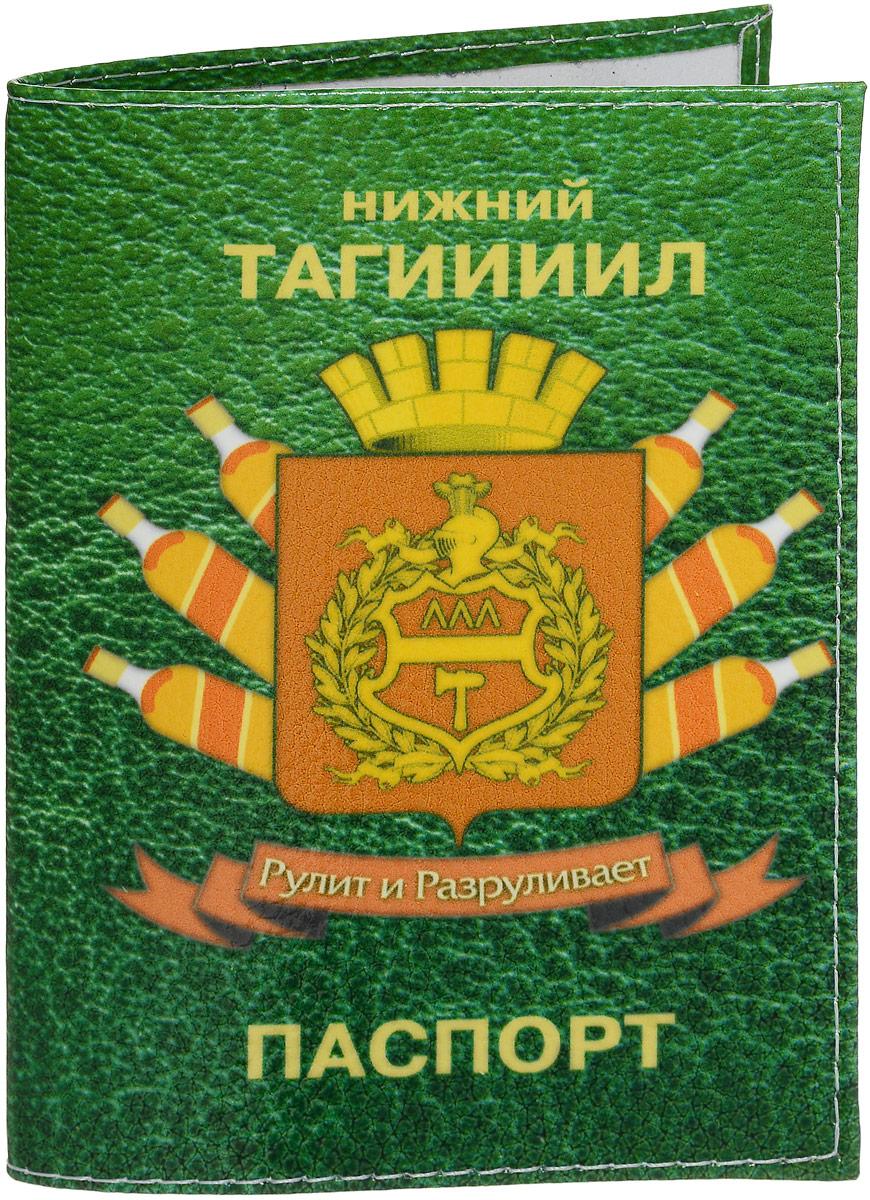 Обложка на паспорт Эврика Тагил, цвет: зеленый, красный. 9421596061Обложка для паспорта от Evruka- оригинальный и стильный аксессуар, который придется по душе истинным модникам и поклонникам интересного и необычного дизайна.Качественная обложка выполнена из легкого и прочного ПВХ, который надежно защищает важные документы от пыли и влаги. Рисунок нанесён специальным образом и защищён от стирания. Изделие раскладывается пополам. Внутри размещены два накладных кармашка из прозрачного ПВХ. Простая, но в то же время стильная обложка для паспорта определенно выделит своего обладателя из толпы и непременно поднимет настроение. А яркий современный дизайн, который является основной фишкой данной модели, будет радовать глаз.