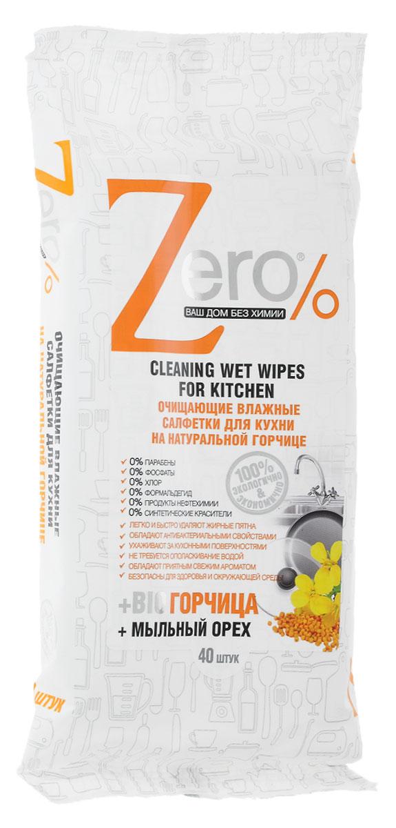 Салфетки влажные Zero, для кухни, 40 шт68139Влажные салфетки Zero быстро удаляют жирные пятна, остатки пищи, пыль и другие загрязнения на кухонных поверхностях.Придают блеск и безупречный вид вашей кухне. После обработки поверхностей не требуется ополаскивание водой. Обладают антибактериальным эффектом, уничтожают бактерии и неприятные запахи. Помогут быстро прибраться на кухне без применения дополнительных моющих средств.Горчица отлично обезжиривает поверхности, убивает бактерии и устраняет неприятные запахи. Мыльный орех без труда отчищает застарелые пятна, придает блеск поверхностям.Состав: вода очищенная, дипропиленгликольмонометиловый эфир, экстракт мыльного ореха, экстракт горчицы, анионное поверхностно-активное вещество, неионогенное поверхностно-активное вещество, парфюмерная композиция, метилизотиазолинон, цетримониум бромид, натрия гидроскиметилглицинат, линалоол.Товар сертифицирован.