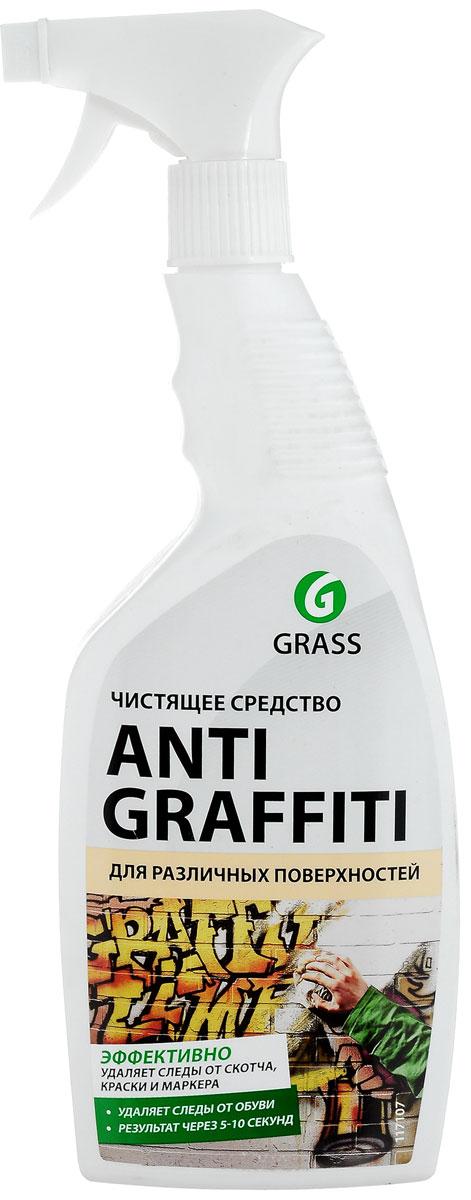 Чистящее средство Grass Antigraffiti, для различных поверхностей, 600 мл391602Средство Grass Antigraffiti применяется для удаления следов скотча, жвачки, резины, клея, а также граффити и маркера с различных поверхностей. Также удаляет следы от обуви. Результат наступает через 5-10 секунд. Не имеет резкого запаха.Товар сертифицирован.