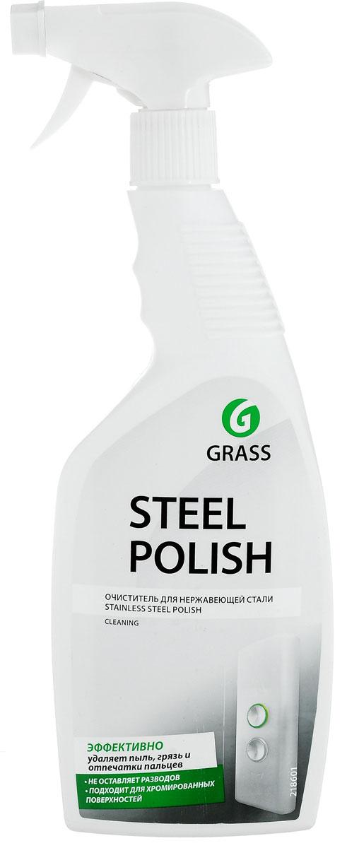 Очиститель для нержавеющей стали Grass Steel Polish, 600 мл218601Средство Grass Steel Polish применяется для чистки изделий из нержавеющей стали, меди, латуни, хромированных, никелированных, эмалированных, а также других твердых поверхностей, требующих бережного обращения. Эффективно удаляет пыль, грязь, отпечатки пальцев, жиры, масла, пятна от воды и другие загрязнения. Оставляет невидимый защитный слой, который облегчает последующую чистку поверхности.Товар сертифицирован.Уважаемые клиенты! Обращаем ваше внимание на то, что упаковка может иметь несколько видов дизайна. Поставка осуществляется в зависимости от наличия на складе.