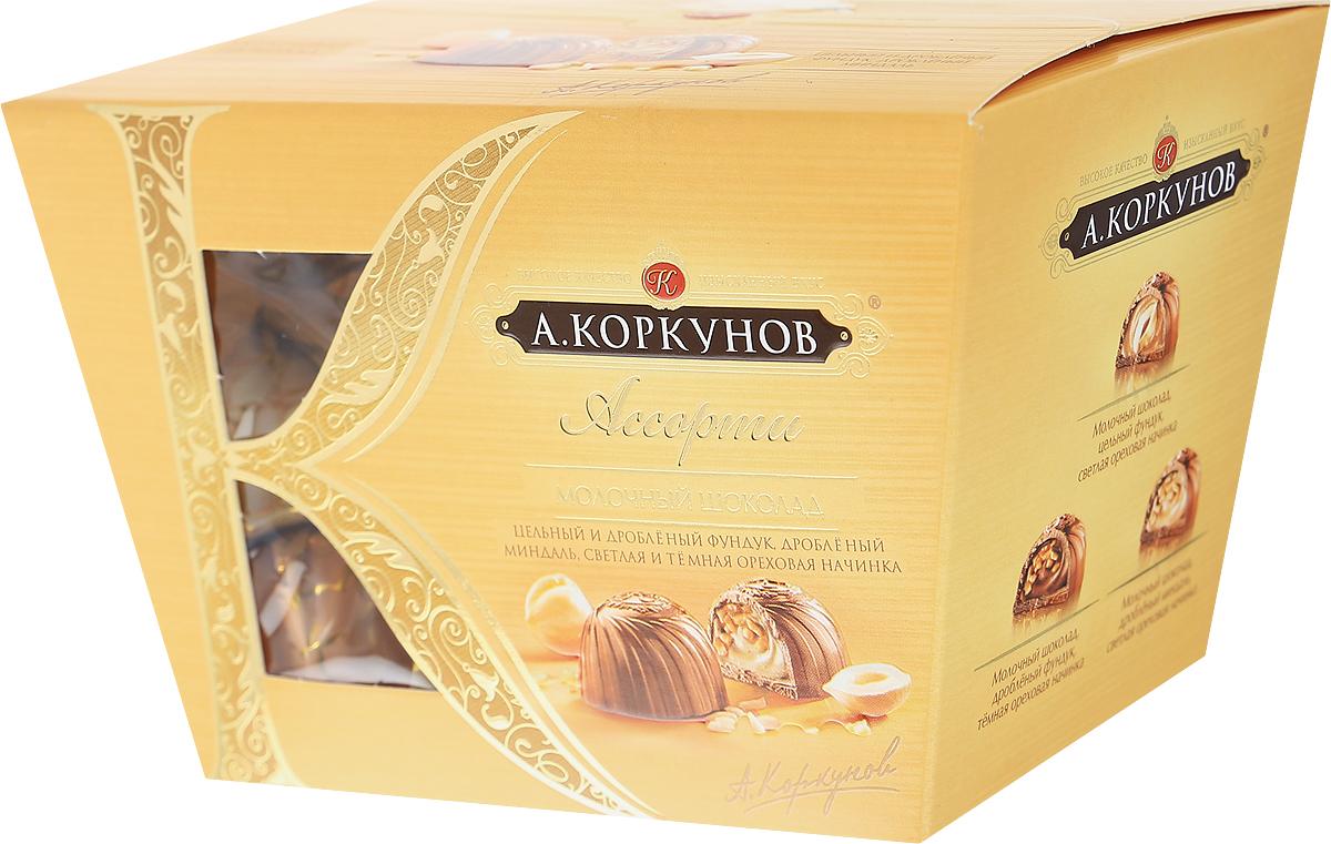 Коркунов Конфеты Ассорти молочный шоколад с фундуком и миндалем, 135 г4627079300068Приглашаем вас насладиться великолепием вкуса шоколадных конфет Коркунов. Конфеты создаются из отборных орехов и какао-бобов по классическим канонам шоколадного производства и оригинальной рецептуре, разработанной экспертами-шоколатье Коркунов. Вы можете оценить разнообразие трех шоколадных композиций в одной коробке Ассорти. Конфеты Коркунов с удовольствием дарят близким людям - в этом высшее признание их превосходного вкуса.Уважаемые клиенты! Обращаем ваше внимание, что полный перечень состава продукта представлен на дополнительном изображении.