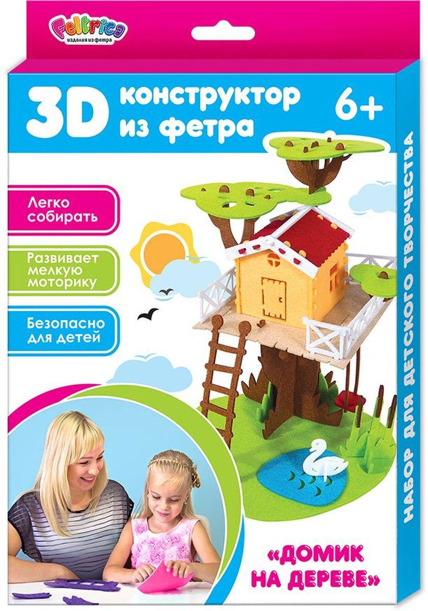 Feltrica 3D-конструктор из фетра Дом на дереве ооо асм