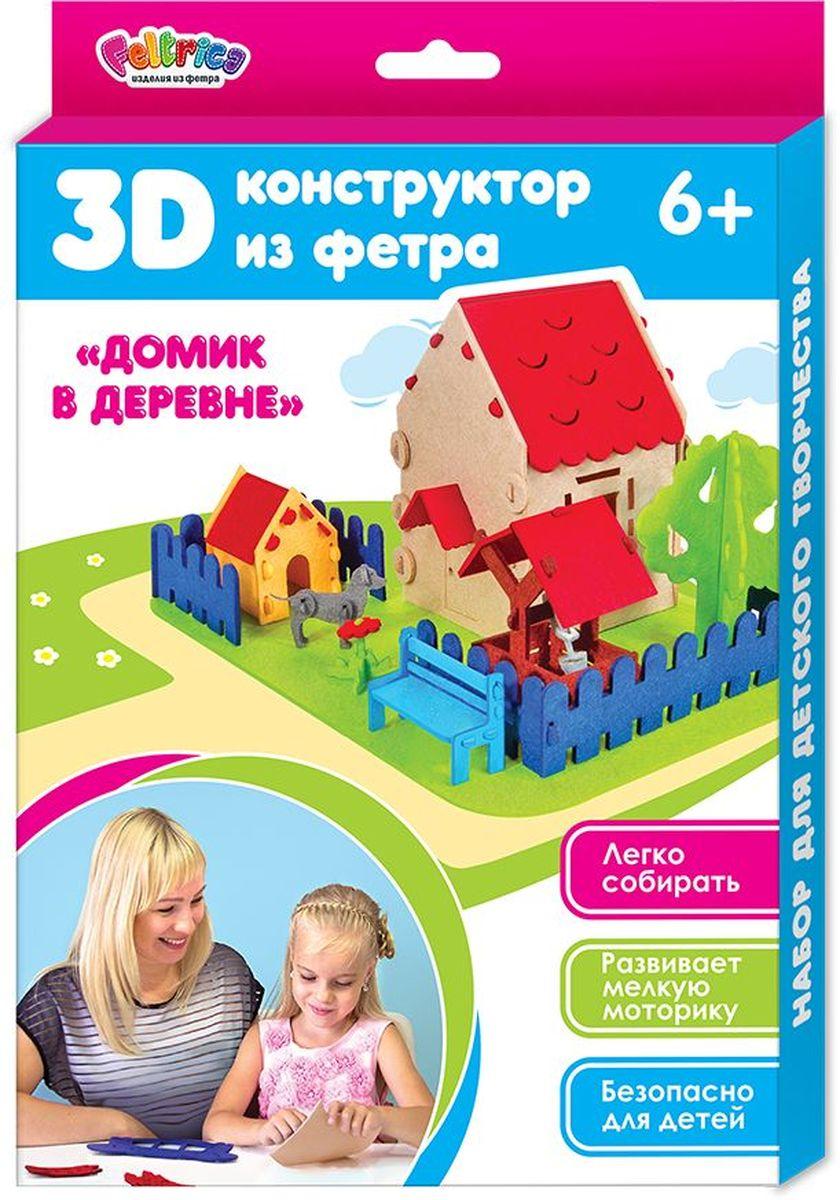 Feltrica 3D-конструктор из фетра Домик