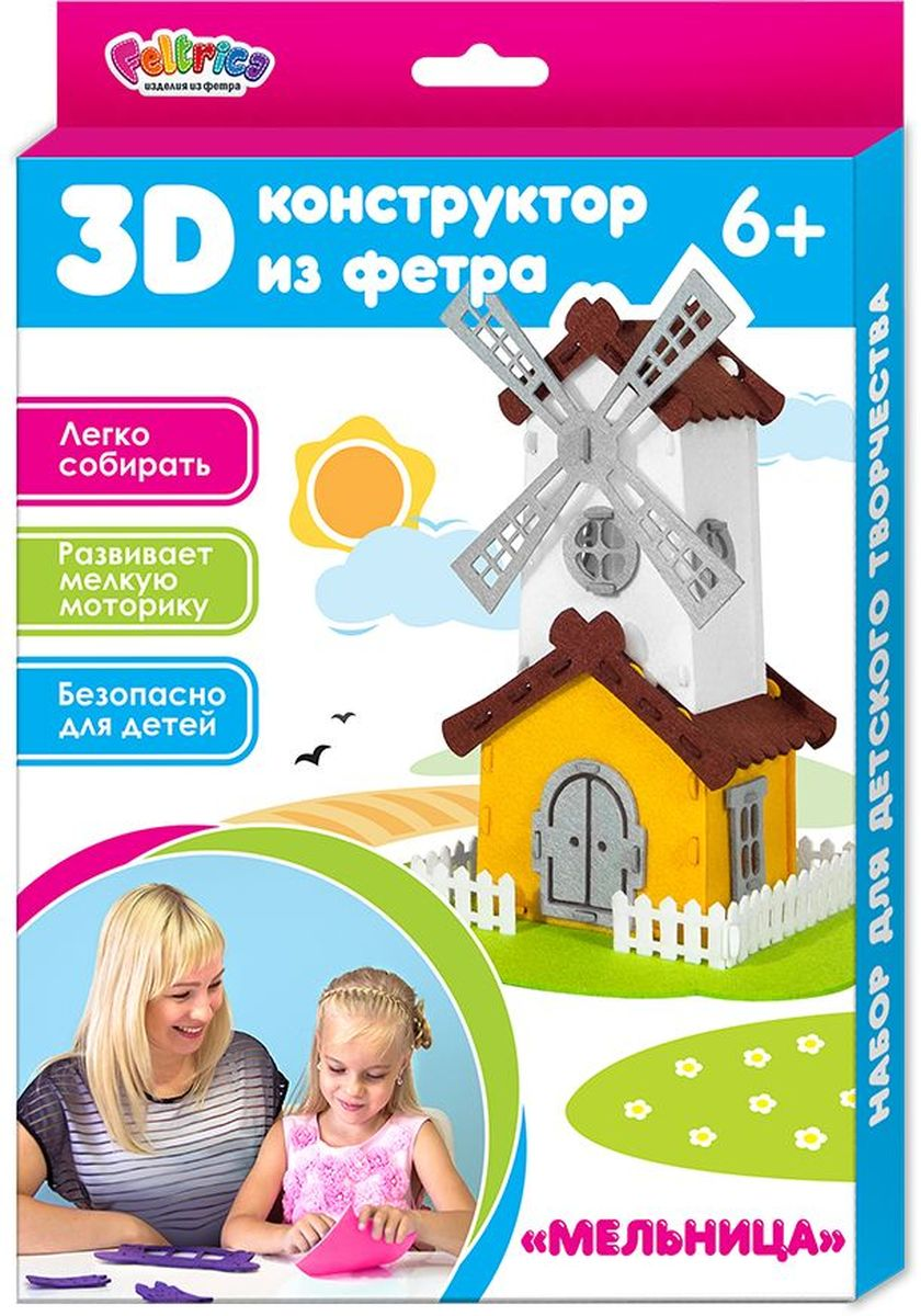 Feltrica 3D-конструктор из фетра Мельница