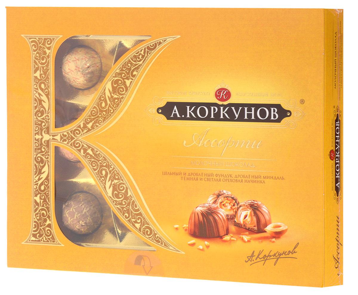 Коркунов Конфеты Ассорти молочный шоколад с цельным и дробленым фундуком, 108 г0120710При производстве конфет Коркунов используются сертифицированные сорта какао-бобов, произрастающие в Западной Африке. Ореховая начинка конфет – это настоящее, классическое пралине - сочетание сахара и орехов. Также для производства конфет Коркунов закупаются только отборные орехи, а каждый из поставщиков проходит строгую проверку качества. Элегантная упаковка подчеркивает вкус изысканных шоколадных конфет. Все это делает конфеты Коркунов одним из самых желанных подарков на любой праздник.Состав набора:Конфеты из молочного шоколада, с дробленным миндалем и светлой ореховой начинкойКонфеты из молочного шоколада, с цельным фундуком и светлой ореховой начинкойКонфеты из молочного шоколада, с дробленным фундуком и темной ореховой начинкойУважаемые клиенты! Обращаем ваше внимание, что полный перечень состава продукта представлен на дополнительном изображении.