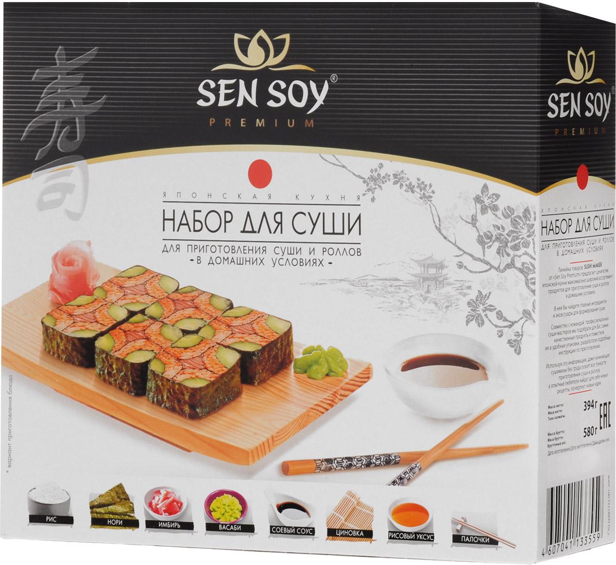 Sen Soy Набор для суши, 394 г рис sen soy для суши