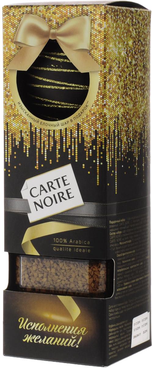 Carte Noire Original кофе растворимый, 95 г + новогодний шар8001684910557Достигнув совершенства в кофейном мастерстве, Carte Noire создал новый стандарт качества кофе. Обжарка Carte Noire Огонь и Лед раскрывает всю интенсивность и богатство вкуса натурального кофейного зерна.Также как лед украшает пламя, холодный поток останавливает обжарку на самом пике, чтобы создать совершенный насыщенный кофе. В этом столкновении контрастов рождается исключительность Carte Noire - его безупречный насыщенный вкус и непревзойденное качество.Для создания нового вкуса совершенного французского кофе Carte Noire используются высококачественные кофейные зерна 100% Arabica Exclusif.Изысканный подарок способен создать особую неповторимую атмосферу. Перенеситесь на мгновение во Францию - начните утро со стильной чашечки кофе Carte Noire с образами Парижа и насладитесь его насыщенным вкусом и утонченным ароматом.Характеристики елочного шара: цвет шара - черный с орнаментом золотистого цвета, цвет ленты - желтый. Материал шара - ПВХ, материал ленты - ПЭ. Диаметр шара - 80 мм. Размер ленты: ширина - 9 мм, длина - 300 мм.