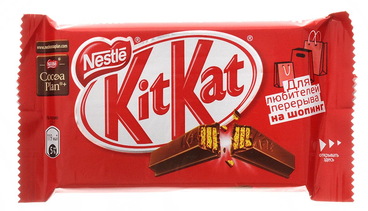 KitKat 4Fingers шоколадный батончик, 45 г0120710Шоколадный батончик KitKat с хрустящей вафлей. Есть перерыв, есть KitKat! Идеальное сочетание молочного шоколада и хрустящей вафли. Уважаемые клиенты! Обращаем ваше внимание, что полный перечень состава продукта представлен на дополнительном изображении. Упаковка может иметь несколько видов дизайна. Поставка осуществляется взависимости от наличия на складе.