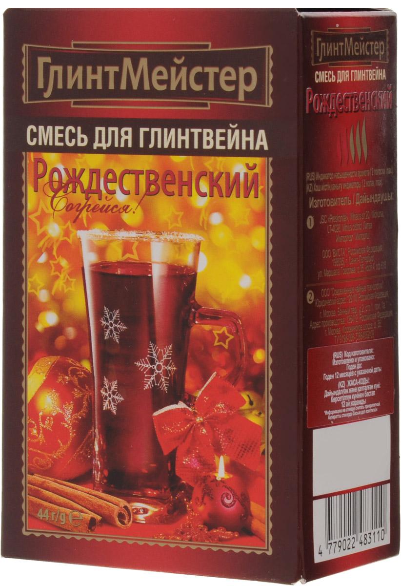 ГлинтМейстер смесь для глинтвейна Рождественский, 44 г0120710Глинтвейн - согревающий зимний напиток, который любое ненастье способен превратить в праздник! Подарите хорошее настроение себе и своим близким!Рождественский - праздничный глинтвейн с ароматом гвоздики, нотками шиповника и каркаде.Уважаемые клиенты! Обращаем ваше внимание, что полный перечень состава продукта представлен на дополнительном изображении.