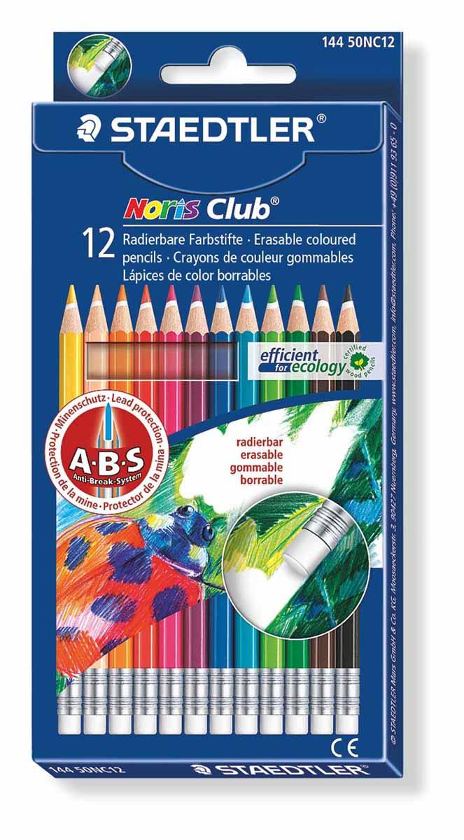Staedtler Набор цветных карандашей Noris Club с ластиком 12 цветов730396Цветные карандаши Staedtler Noris Club обладают классической трехгранной формой с ластиком. Разработанные специально для детей, они имеют мягкий грифель и насыщенные цвета, а белое защитное покрытие грифеля (А·B·S) делает его более устойчивым к повреждению.С цветными карандашами Noris Club ваши дети будут создавать яркие и запоминающиеся рисунки.