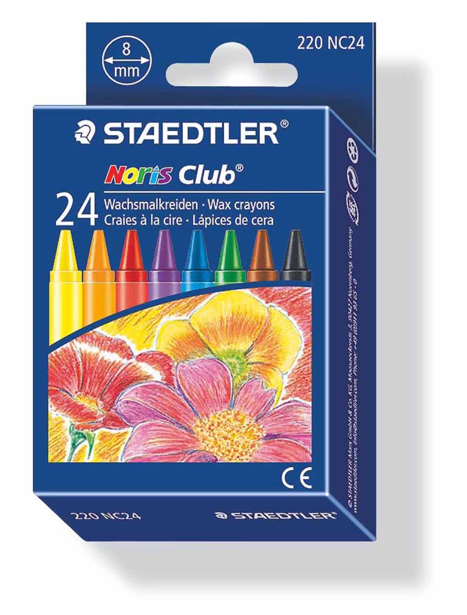 Staedtler Набор восковых мелков Noris Club 24 цвета220NC24Набор восковых мелков Staedtler Noris Club содержит 24 ярких насыщенных цвета и оттенка. Мелки предназначены для рисования по бумаге, картону, стеклу, керамике, пластику. Не токсичны и абсолютно безопасны.Каждый мелок обернут в бумажную гильзу. Диаметр каждого мелка - 8 мм.