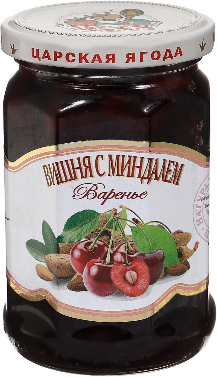 Царская ягода Варенье из вишни с миндалем, 360 г0120710Варенье - это десерт из фруктов и ягод, который можно считать вкусным лекарственным средством. Фрукты, богатые витаминами и микроэлементами, способны ускорить лечение многих заболеваний. В состав варенья Царская ягода входят натуральные ягоды и сахар. Вишню рекомендуется употреблять в качестве профилактики осложнений артериального атеросклероза. Кроме того, в вишне удачно сочетаются магний, кобальт, железо, витамины B1, B6, аскорбиновая кислота, а потому плоды также используют для профилактики и лечения анемии.Уважаемые клиенты! Обращаем ваше внимание, что полный перечень состава продукта представлен на дополнительном изображении.