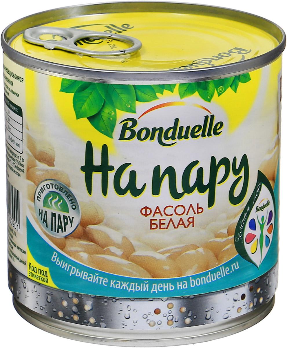 Bonduelle белая фасоль На Пару, 310 г шампиньоны bonduelle резаные в железной банке