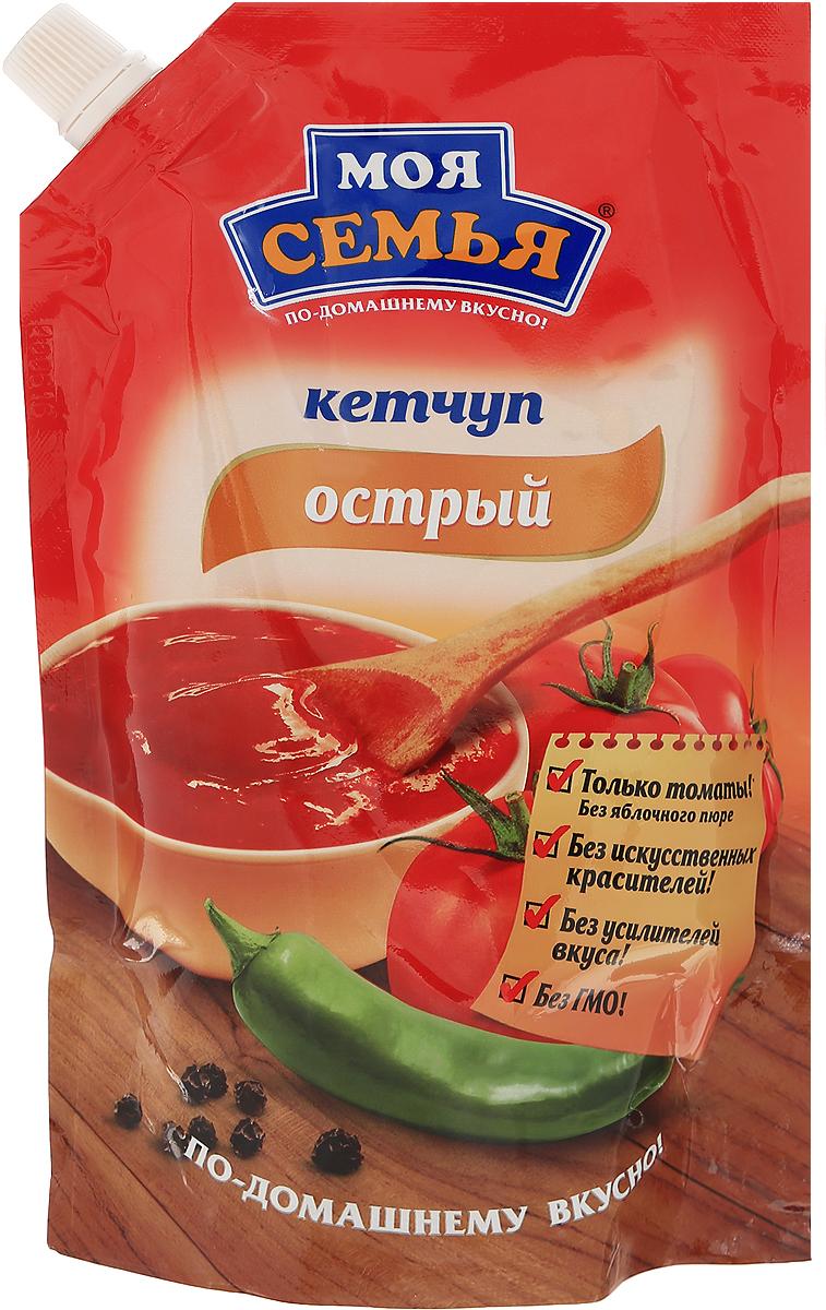 Моя семья кетчуп Острый, 330 г4607041136048Кетчуп Моя Семья Острый - это домашний вкус спелых томатов сароматными специями. Онидеально подходит кпростым илюбимым блюдам, которые ежедневно готовят вкаждой семье. Уважаемые клиенты! Обращаем ваше внимание, что полный перечень состава продукта представлен на дополнительном изображении.