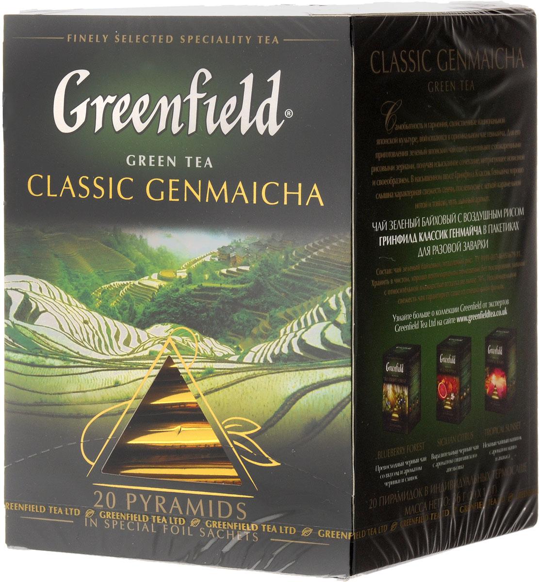 Greenfield Classic Genmaicha зеленый чай с воздушным рисом в пирамидках, 20 шт101246Самобытность и гармония, свойственные национальной японской культуре, воплощаются в оригинальном чае Greenfield Classic Genmaicha. Для его приготовления зеленый японский чай сенча смешивают с обжаренными рисовыми зернами, получая изысканное сочетание, интригующее новизной и своеобразием. В этом насыщенном вкусе хорошо слышна характерная свежесть сенчи, послевкусие с легкой карамельной нотой и тонкий, чуть дымный аромат.