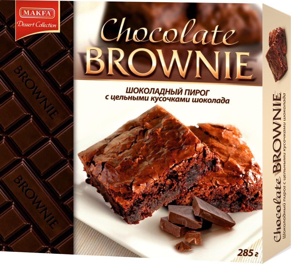 Makfa Dessert Collection пирог бисквитный с кусочками шоколада, 285 г4607061252582Его тающая структура, плотная и легкая одновременно, дарит поистине незабываемый вкус темного шоколада, который дополняют и подчеркивают цельные кусочки шоколада.
