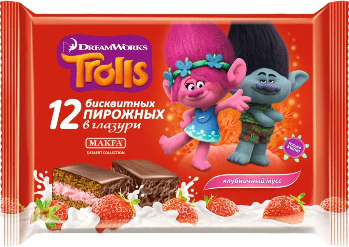 Makfa Trolls пирожное бисквитное Клубничный мусс, 216 г0120710Мягкий бисквит и много вкусной начинки Клубничный мусс, а сверху пирожные покрыты молочной глазурью!Пирожные TROLLS содержат натуральные молочные, яичные и какао-продукты. Идеальное лакомство для детей и взрослых!