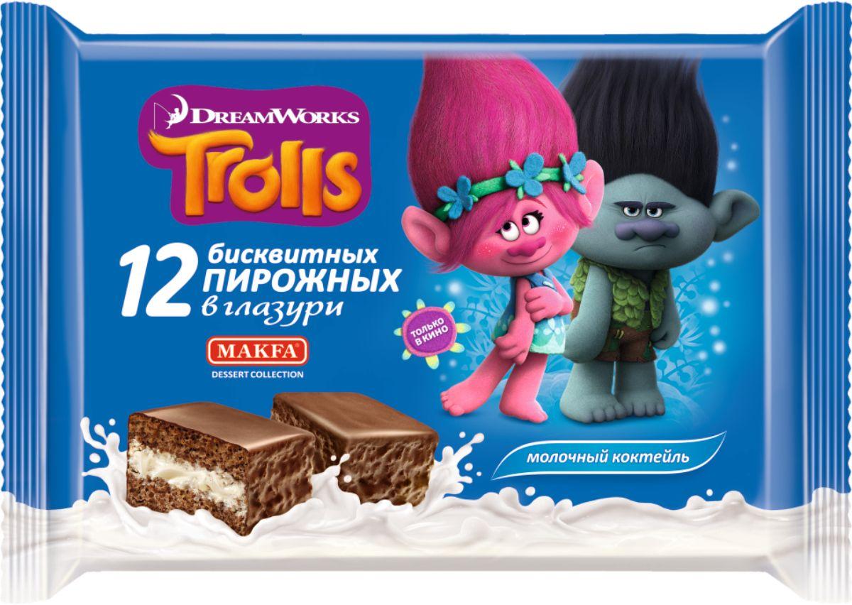 Makfa Trolls пирожное бисквитное Молочный коктейль, 216 г0120710Мягкий бисквит с добавлением какао и много вкусной начинки Молочный коктейль, а сверху пирожные покрыты молочной глазурью! Пирожные TROLLS содержат натуральные молочные, яичные и какао-продукты. Идеальное лакомство для детей и взрослых!