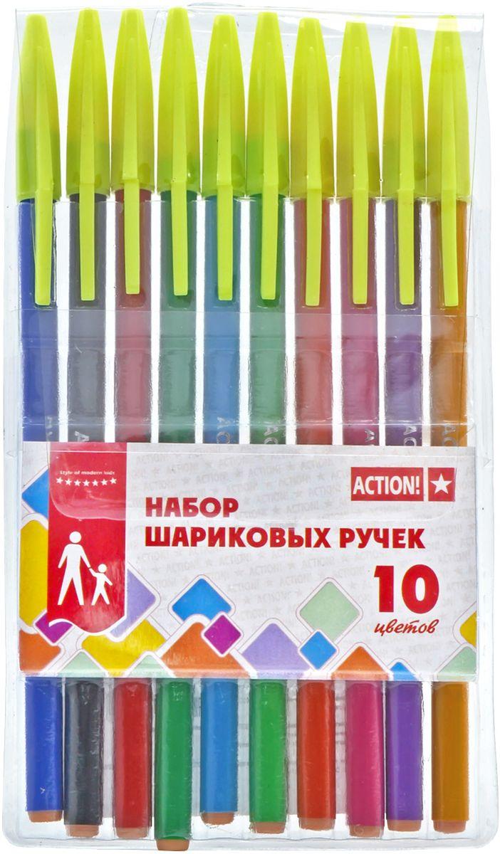 Action! Набор шариковых ручек 10 цветов ABP10020703415Набор Action! содержит шариковые ручки 10 ярких сочных цветов. Ручки выполнены в корпусах из цветного пластика (цвет корпуса соответствует цвету чернил).
