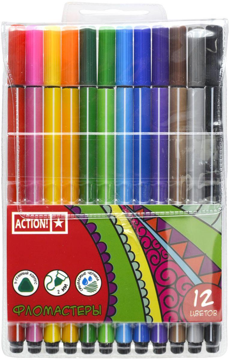 Action! Набор фломастеров 12 цветовFS-36054Полипропиленовый трехгранный корпус. Вентилируемый колпачок. Прекрасно смываются водой. 12 цветов. В пластиковом пенале с европодвесом.