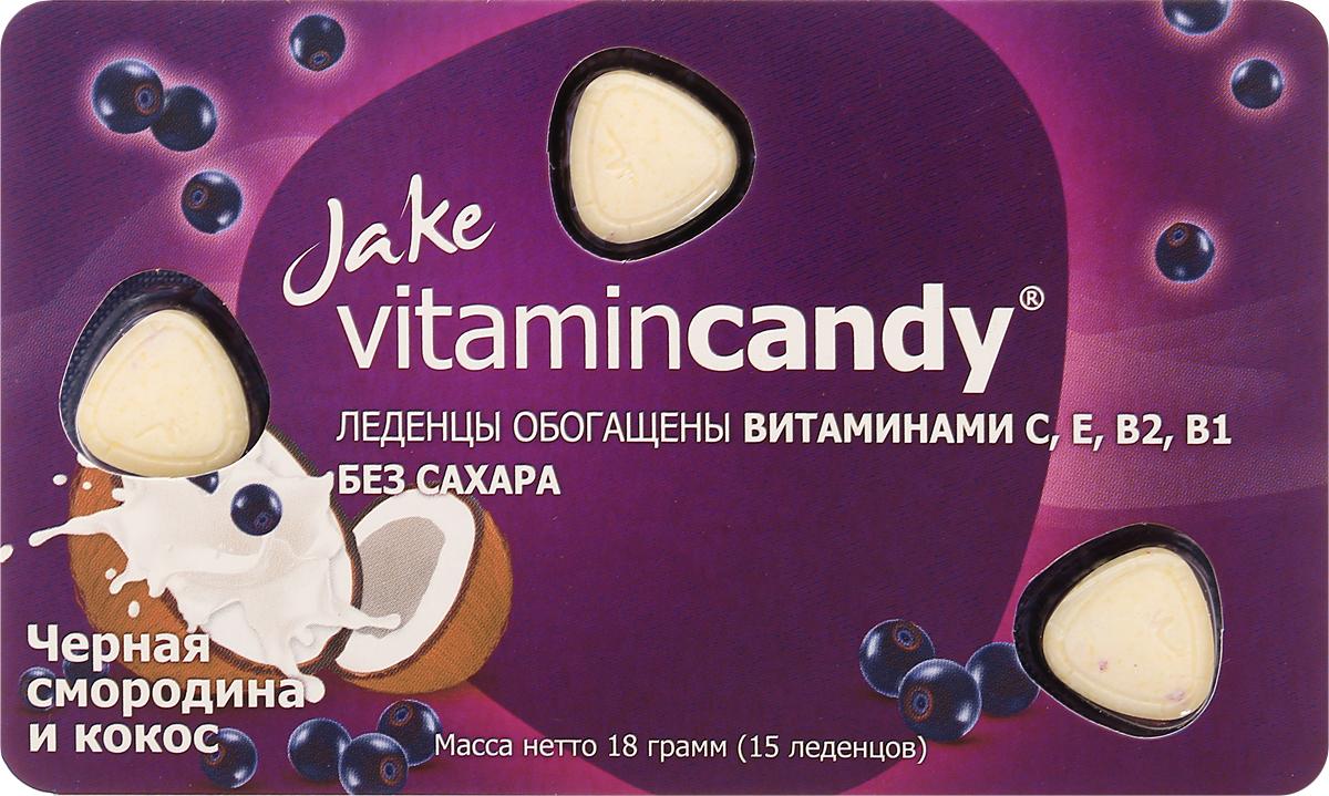 Jake Vitamin C, E, B2, B1 леденцы со вкусом черной смородины и кокоса, 18 г0120710Помимо содержания важнейших витаминов группы B, С и Е, которые защитят вашу иммунную систему, леденцы Jake также обладают уникальным и многогранным вкусом. Как только леденец попадает в полость рта можно ощутить вкус кокоса, немного позже вкус черной смородины, который снова сменяется кокосом.Уважаемые клиенты! Обращаем ваше внимание, что полный перечень состава продукта представлен на дополнительном изображении.