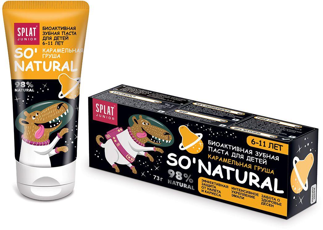 Splat Зубная паста детская Junior Карамельная груша 73 гSatin Hair 7 BR730MNНатуральная зубная паста для детей 6-11 лет с наклейкой внутри.Товар сертифицирован.