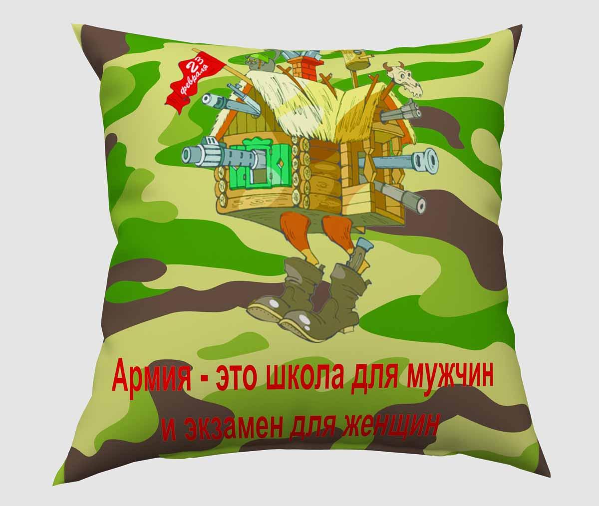 Подушка декоративная Сирень Армия, 40 х 40 см подушка декоративная сирень анютины глазки 40 х 40 см